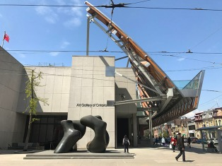 1 Art Gallery of Ontario